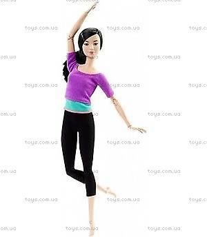 Детская кукла Барби «Двигайся как я», DHL81, Украина