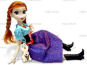 Детская кукла Beatrice «Анна» из м/ф «Холодное сердце», BC3118-Annа, купить