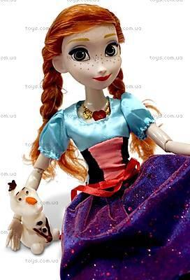 Детская кукла Beatrice «Анна» из м/ф «Холодное сердце», BC3118-Annа, отзывы