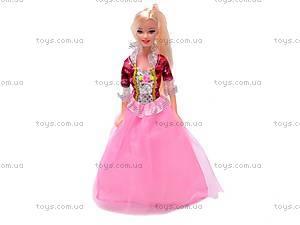Детская кукла «Бэттина», 66389