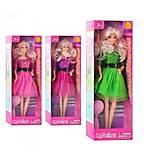Детская кукла DEFA «Диско», 8226, магазин игрушек