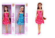 Детская кукла Defa Lucy, 8138, купити