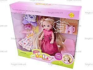Детская кукла Defa Sairy, 6010