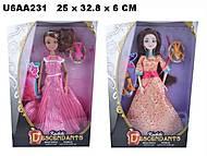 Детская кукла Descendants, BLD032