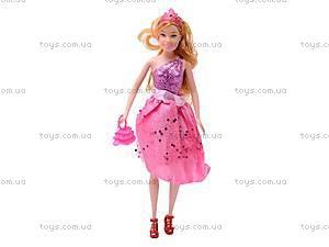 Детская кукла Джинни с Кеном, 83280, купить