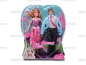Детская кукла Джинни с Кеном, 83280, фото