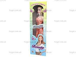 Детская кукла для детей, 968-2A