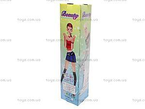 Детская кукла для детей, 968-2A, игрушки