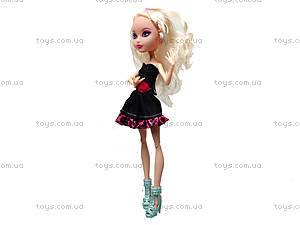Детская кукла «Сказочный персонаж», 3698CDEB, toys.com.ua