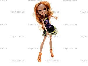 Детская кукла «Эвер Афтер» с аксессуарами, G-11A1, купить