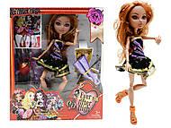 Детская кукла «Эвер Афтер» с аксессуарами, G-11A1