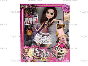 Детская кукла «Эвер Афтер» с аксессуарами, G-11A1, отзывы