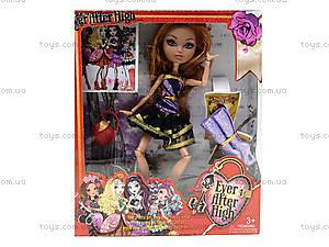 Детская кукла «Эвер Афтер» с аксессуарами, G-11A1, игрушки