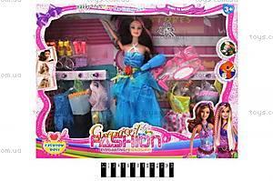 Детская кукла «Fashion», с аксессуарами, V29C