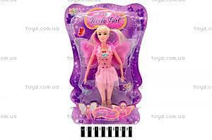 Детская кукла - «Фея с крыльями», MJN677
