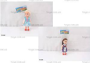 Детская кукла «Frozen», BX0034