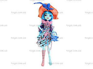 Детская кукла Haunted, DH2081, купить