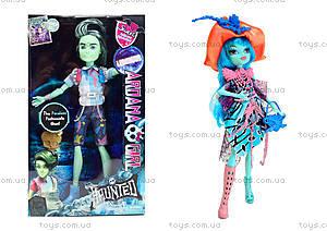 Детская кукла Haunted, DH2081