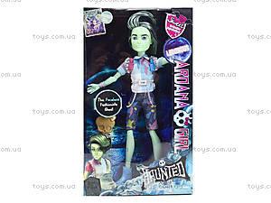 Детская кукла Haunted, DH2081, цена