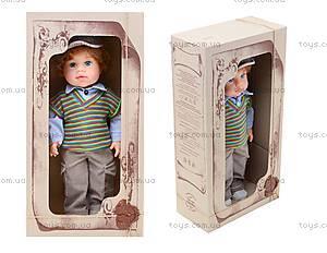 Детская кукла «Женя» в жилете, B2111
