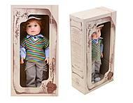 Детская кукла «Женя» в жилете, B2111, купить