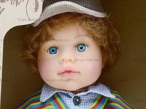 Детская кукла «Женя» в жилете, B2111, детские игрушки