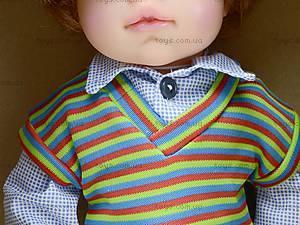 Детская кукла «Женя» в жилете, B2111, toys.com.ua
