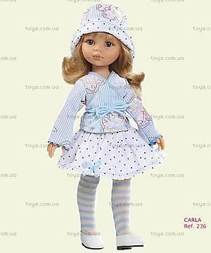 Детская кукла «Карла» в голубом, 04536