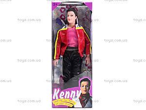 Детская кукла «Кен», S702B, іграшки