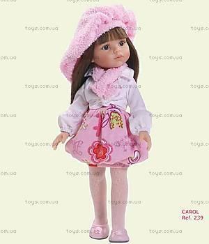 Детская кукла «Кэрол» в розовом, 04539