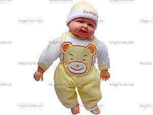 Детская кукла-хохотун, X1008-4