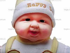 Детская кукла-хохотун, X1008-4, купить