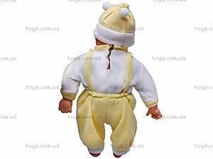 Детская кукла-хохотун, X1008-4, отзывы