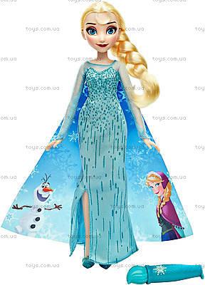 Детская кукла «Холодное Сердце», в наряде, B6699, цена