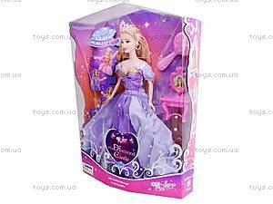 Детская кукла Koler с аксессуарами, PV0801, купить