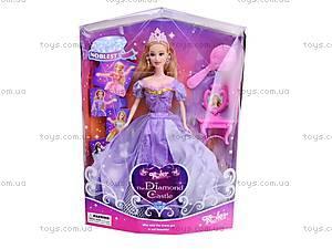 Детская кукла Koler с аксессуарами, PV0801
