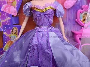 Детская кукла Koler с аксессуарами, PV0801, фото
