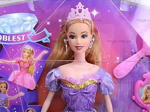 Детская кукла Koler с аксессуарами, PV0801, отзывы