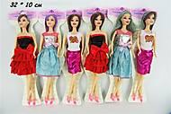 Детская кукла, которая меняет цвет волос, JJ8583-2