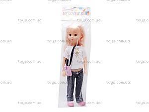 Детская кукла «Lovely Baby», 26010P