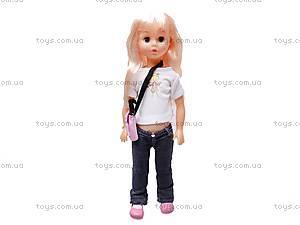 Детская кукла «Lovely Baby», 26010P, купить