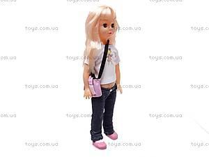 Детская кукла «Lovely Baby», 26010P, фото