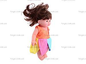 Детская кукла «Малышки», 30103A