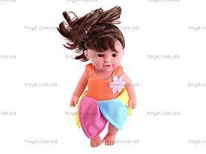 Детская кукла «Малышки», 30103A, отзывы