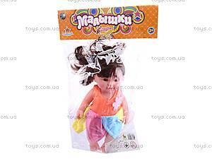 Детская кукла «Малышки», 30103A, цена