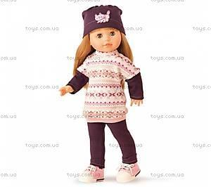 Детская кукла «Маша» в фиолетовом, 06091