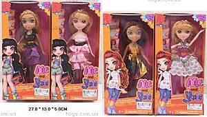 Детская кукла «Me and You», 9261A