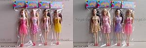 Детская Кукла «Модная девушка», A380-6-7