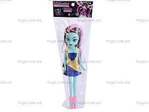 Детская кукла Monster Girl, FB003-356