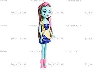 Детская кукла Monster Girl, FB003-356, цена